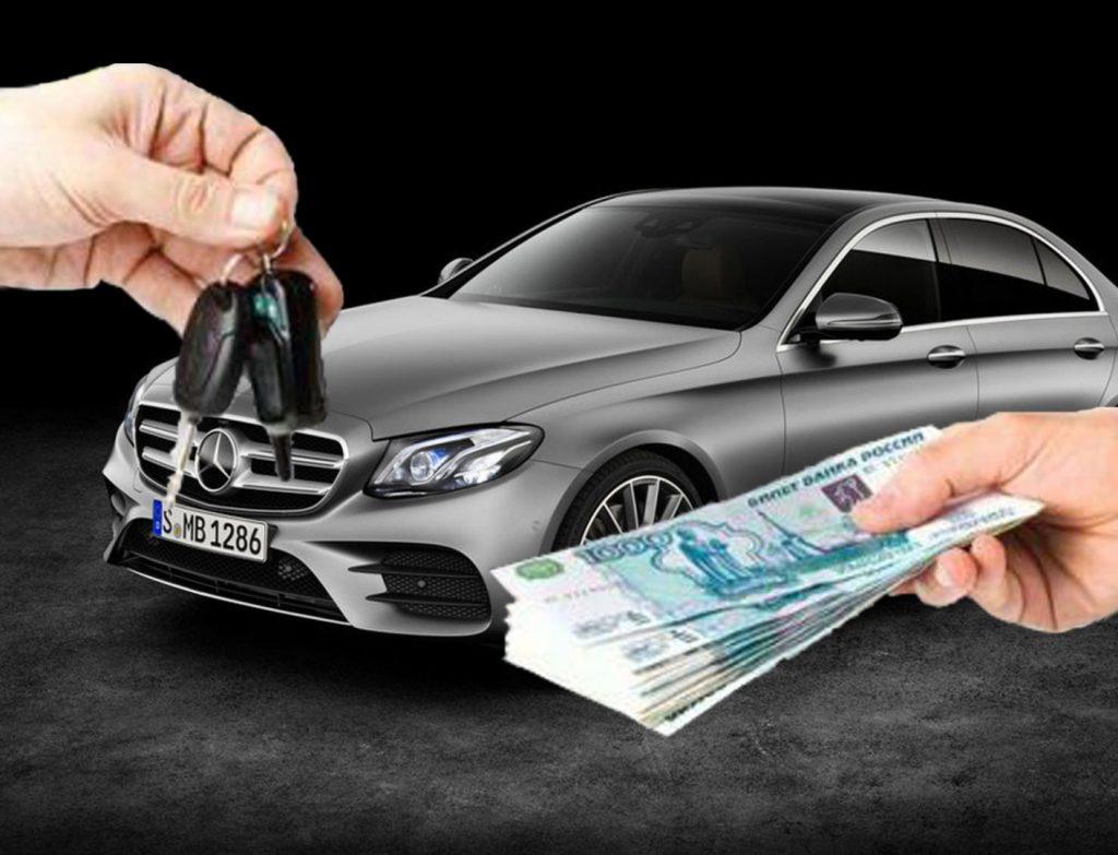 Решение финансовых проблем — кредит под залог автомобиля