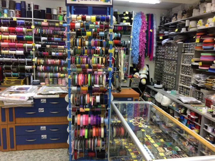 Продажа швейной фурнитуры оптом
