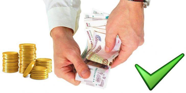 Кредиты и ссуды — что следует знать о преимуществах различных предложений?