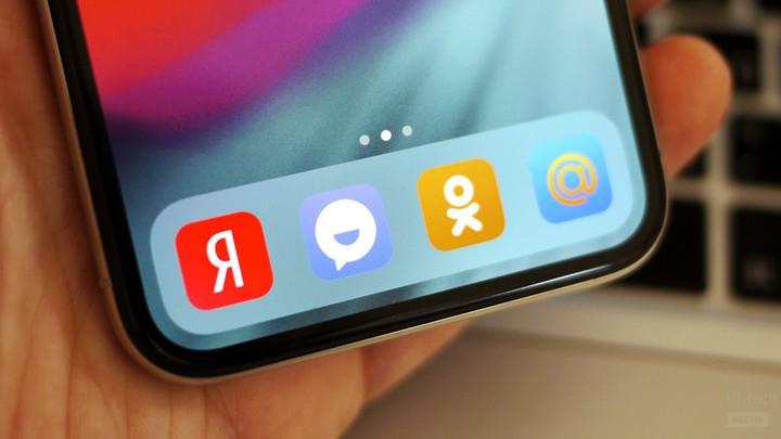Apple предлагает устанавливать российские приложения на iPhone