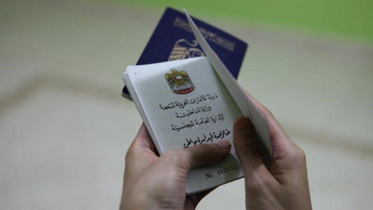 ВНЖ и гражданство в ОАЭ за инвестиции