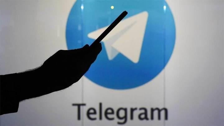 Аналог Zoom появится в Telegram в мае