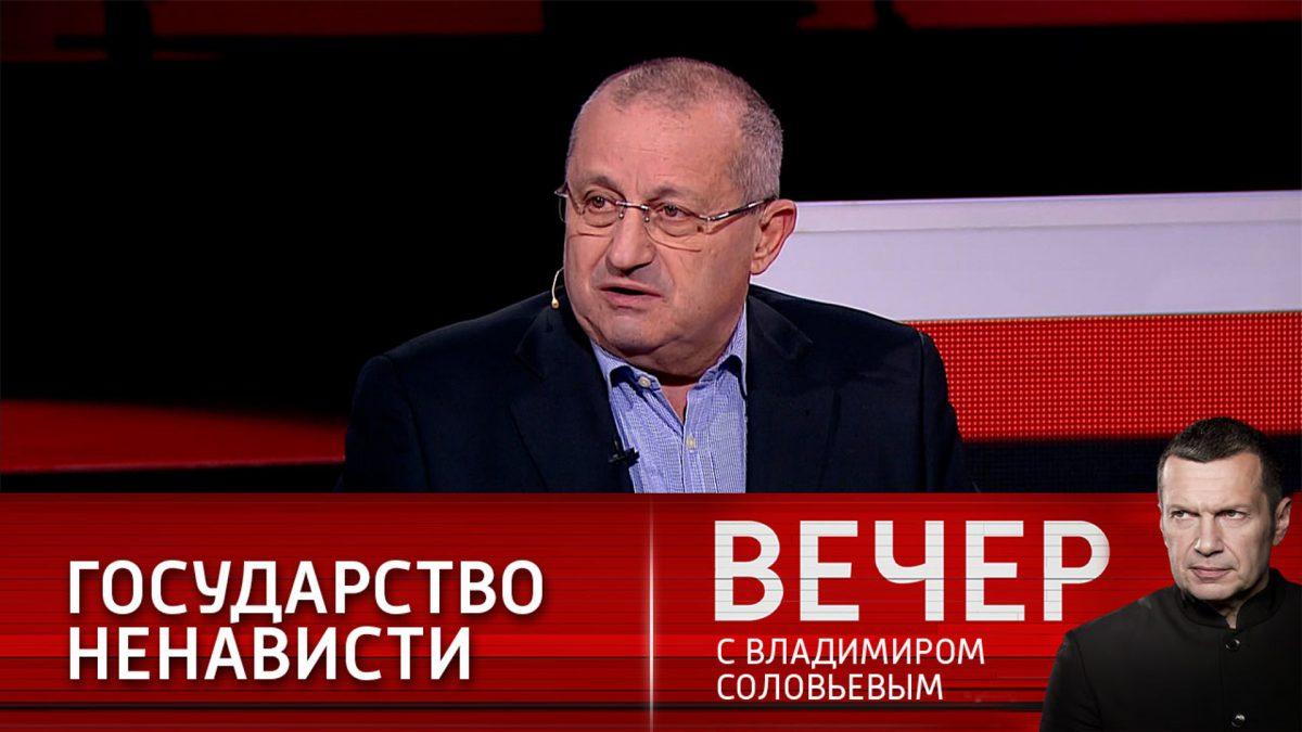 Эксперт: основа Украины – русофобия и отрицание России
