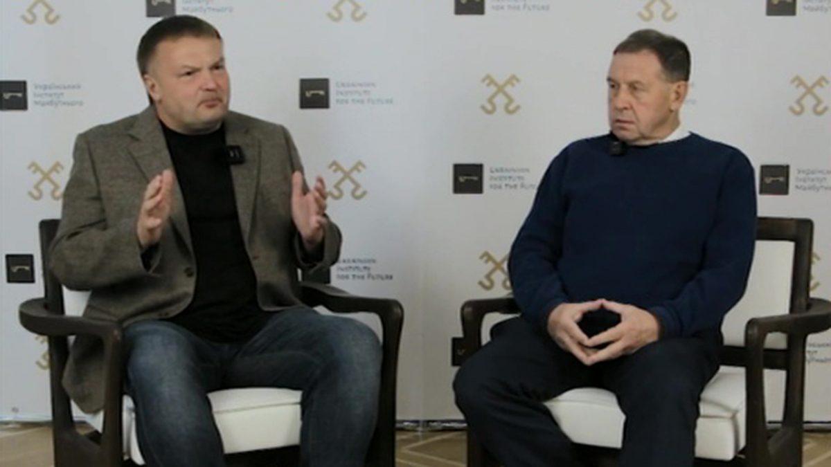 ЧС техногенного характера и планы на триллион: о ситуации на Украине